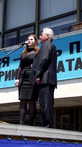 Эмине Мустафаева, Юнус Какура